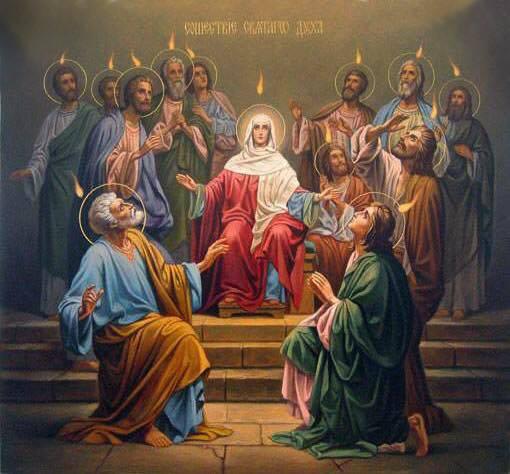 Hình Ảnh Biểu Trưng Về Chúa Thánh Thần Là Gì?