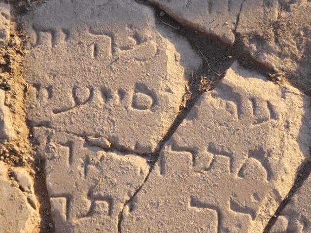 Bí Mật Chứng tích về phép lạ của Chúa Giêsu tại Giê-ra-sê